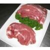 Grass-fed Chuck Steak
